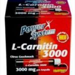 POWER SYSTEM L-CARNITIN LIQUID 3000- ВКУС «ЛЕМОНГРАСС» 25ml