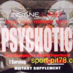 PSYCHOTIC INSANE LABS 1 ПОРЦИЯ
