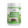 Geneticlab Nutrition Vegan Protein (900 gr)