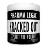Kracked Out 30 порц