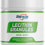 GENETICLAB NUTRITION LECITHIN GRANULES